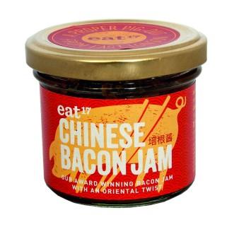 Chinese Bacon Jam